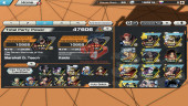 OPBR50 IOS Max 2 EX Shanks – Teech + Max Sabo