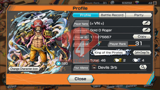 OPBR73 Android Max 1 EX Roger