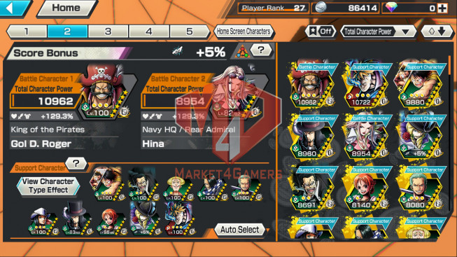 OPBR83 Android Max 1 EX Roger