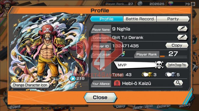 OPBR84 Android Max 1 EX Roger