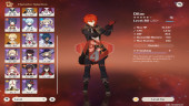 [EU] AR 49 – Ayaka + Diluc + Keqing Lv 80 – 1 weapon 5star lv 40