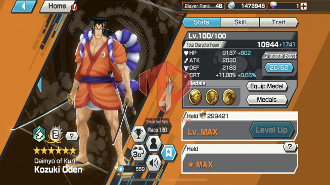 OPBR87 IOS Max 2 EX Roger – Oden
