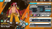 OPBR92 Android Max 2 EX Shank – Oden – Roger Lv82
