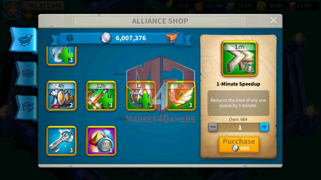 SOLD Account 47M Power ** Vip 13 ** Maxed 4 Commanders ** 6 Passports ** Near T5